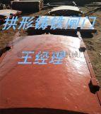 靖江1米乘1米铸铁方闸门方形水闸