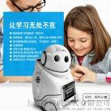 爱乐优小优U03S智能机器人厂家