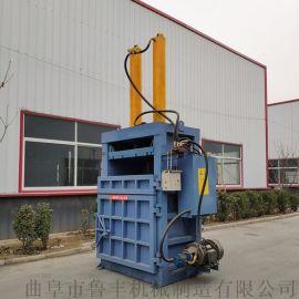 禹州稻草青贮打捆废纸立式液压打包机图片
