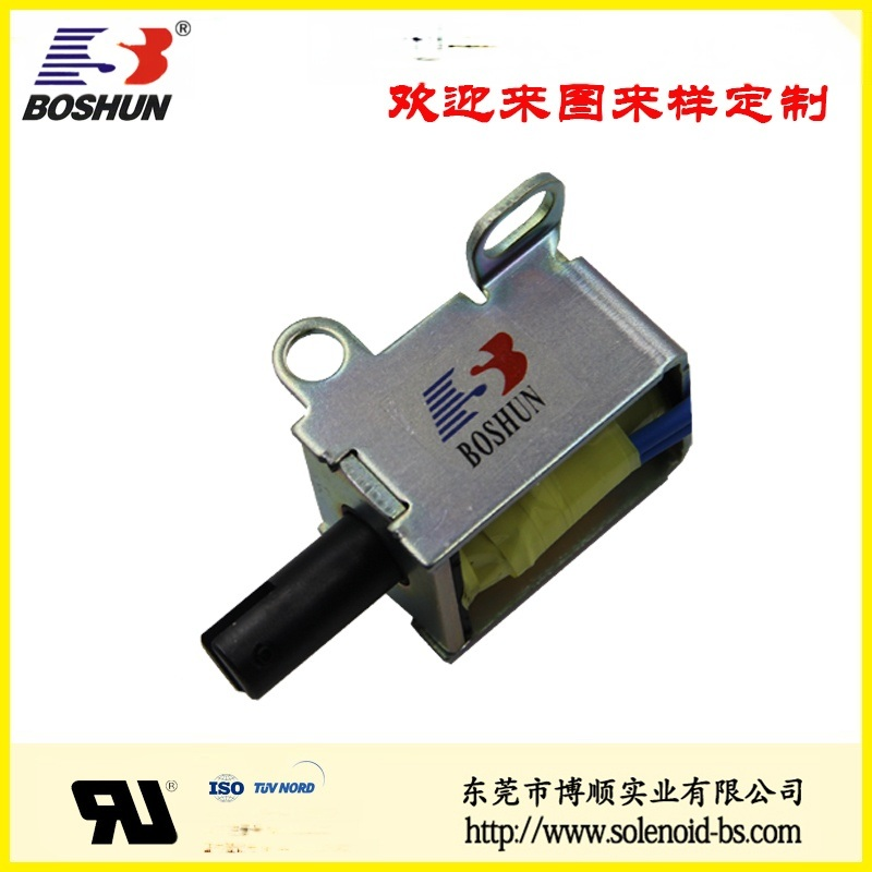 汽車發動機電磁鐵推拉長行程 BS-1040-03