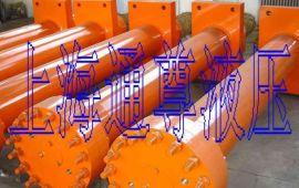 非标液压油缸