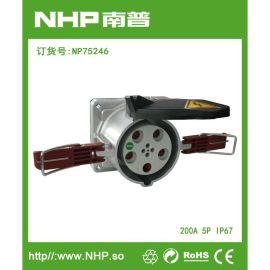 200A/5P IP67 户外工业船舶飞机场大电流电源插座防水插座