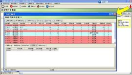 佛山本地的进销存管理软件系统