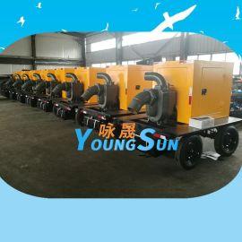 200ZW300-14柴油机自吸泵 柴油机污水泵铸铁移动泵车
