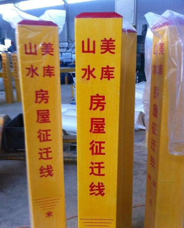 电力电缆标志桩玻璃钢警示桩石油燃气标识桩重量轻