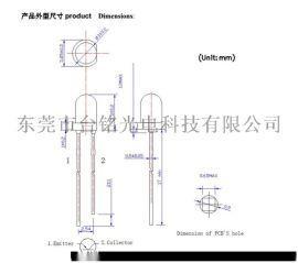 3MM 光敏三极管接收头 800-1100NM