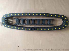 现货供应耐磨穿线拖链线缆防护拖链塑料拖链尼龙拖链