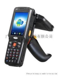 V5000S工业级RFID手持机超高频手持终端