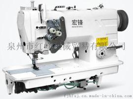 供应自动分离高速双针平缝机 针杆分离双针机价格