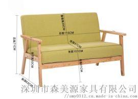 西餐咖啡廳洽談桌椅組合簡約休閒雙人卡座辦公室布沙發