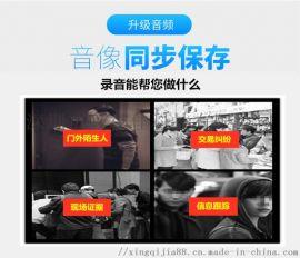 断电续录监控摄像头室外网络防水摄像头