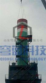 工业高压静电除尘器大型除尘除雾设备脱**