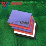防靜電eva泡棉 高彈eva片材板材 eva膠墊