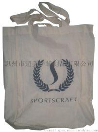印花棉布購物袋  棉布禮品袋  棉布手提袋
