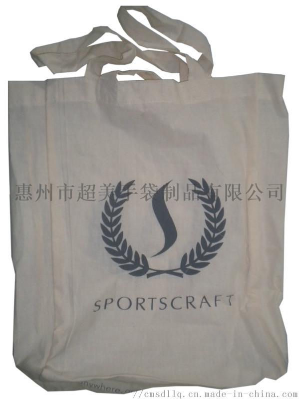 廠家直銷各種棉布袋,訂製棉布購物袋