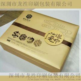 精装礼品盒 保健品精装盒设计印刷 天地盖精品盒定制