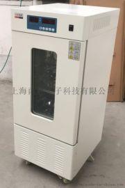SPX-70F单开门生化培养箱