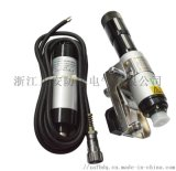YHJ800煤礦用本安型*射指向儀 廠家直銷