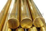 H65H63铜合金 日本进口铜合金