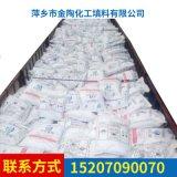 99%片状氢氧化钠片碱、江西湖南浙江福建氢氧化钠代理