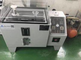 武汉盐雾腐蚀试验箱高天专业生产厂家