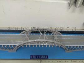 桥梁施工模型T型钢构桥构造模型