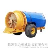 瓦力机械牵引式超级风送果园喷雾弥雾机