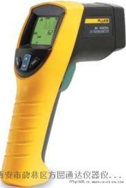 西安紅外測溫儀,哪余有賣紅外測溫儀