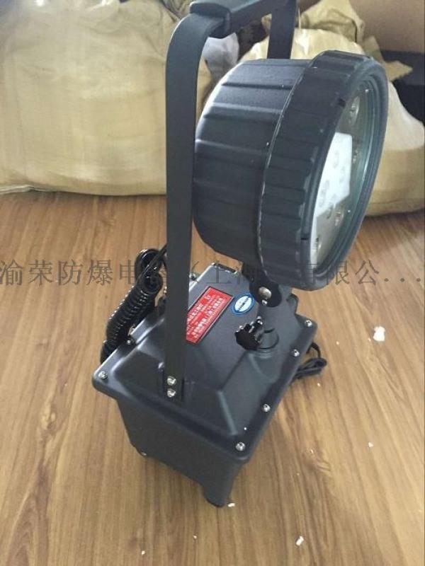 江苏南通专业LED移动式粉尘防爆泛光工作灯厂家