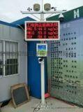 深圳工地扬尘实时监测系统 优质扬尘监测设备
