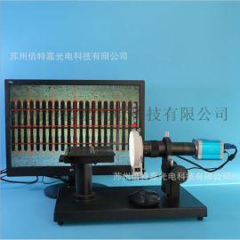 XDC-10H-530HS型CCD視頻臥式顯微鏡