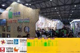 2018年儿童健身玩具展览会上海玩具展