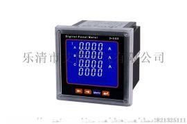 厂家直销数显三相电流表电压电流功率频率组合表