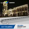 全新造型LED洗牆燈_led線形洗牆燈_36W線形洗牆燈