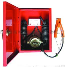 哪裏有 防爆靜電接地報 器18992812668