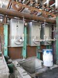天然气蓄热式推钢加热炉