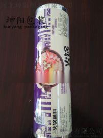 天津火锅调料包装袋卷膜供应商生产洗漱用品中封袋