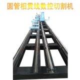 管桁架加工厂tekla桁架管切割建模数控圆管切割机