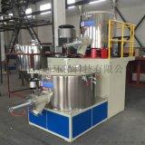 无卤阻燃剂 高速混合机  防火板材料高速混合机