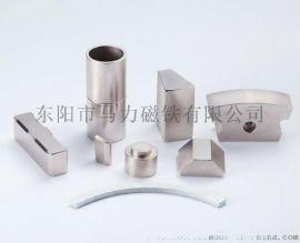 厂家定做生产钕铁硼强力磁铁 梯形/圆柱/异形磁钢