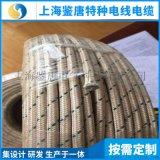 1000度高溫電纜-耐火高溫電纜-陶瓷化矽電纜