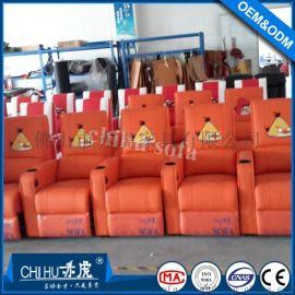 中国制造  电影院工程影院沙发座椅