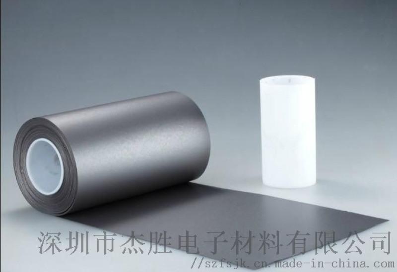 厂家直销隔磁胶带/吸波材料可定制加工成型
