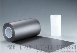 廠家直銷隔磁膠帶/吸波材料可定制加工成型