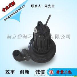专业生产厂家 排污泵 排水电泵 抽水泵