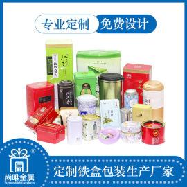 无锡茶叶铁盒定做-徐州马口铁罐厂家-安徽尚唯金属