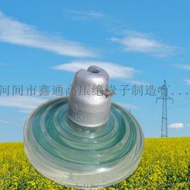 厂家直销U210BP/170玻璃绝缘子质优价廉