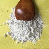 消毒劑 防潮劑氧化鈣 試劑級氧化鈣 促銷中
