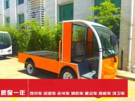 咸阳车间电动平板车 场内电瓶搬运车 123吨