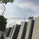 金键史瑞特广州电子围栏供应 周界防盗报警系统